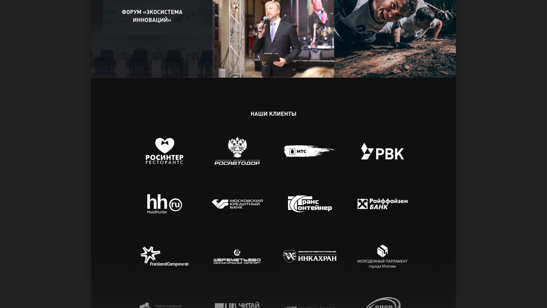 Взять займ онлайн экспресс ru vzyat-zaym.su